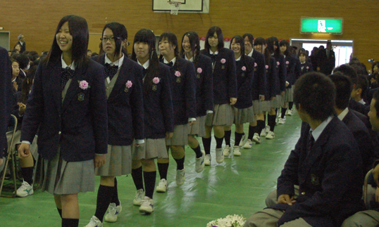 富島高等学校制服画像